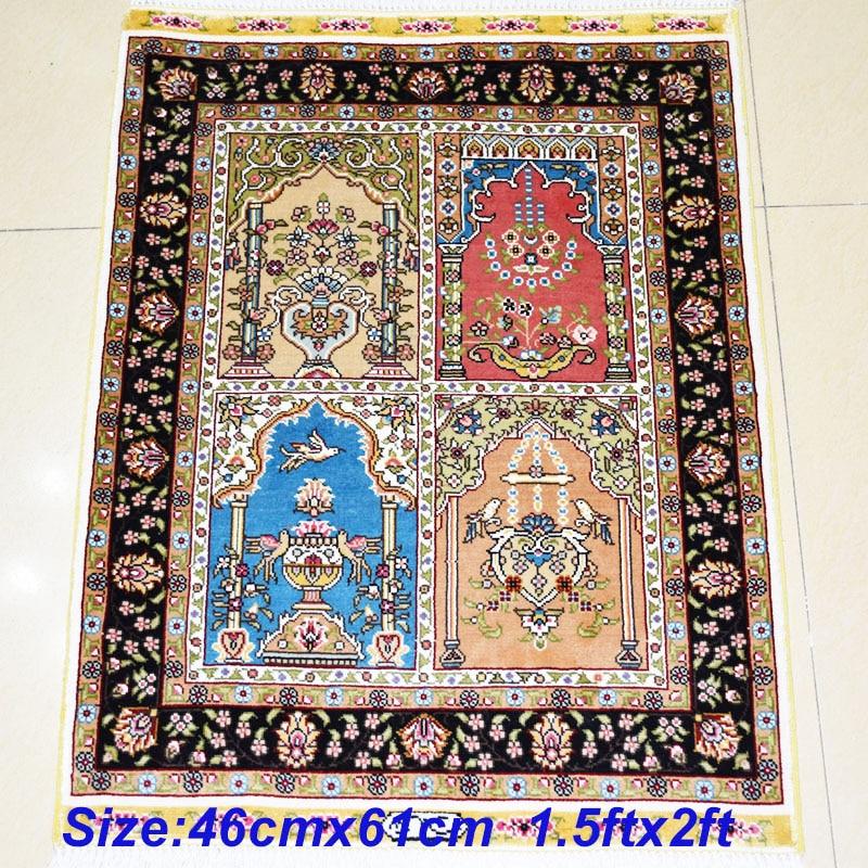 Mingxin 1.5x2ft Oriental Art Silk Carpet Garden Design Handmade Exquisite  Tabriz Persian Area Rugs For