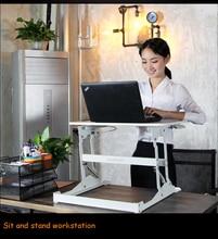 Dsupport E9 EasyUp Sentar Altura Ajustável Stand Riser Mesa Dobrável Mesa Portátil Notebook Stand/Titular Monitor de Suporte