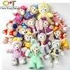 1pcs Duffy Bear New Friends Stellalou Plush Toys Wear Clothes Birthday Gift 27cm 20171221 WJ01