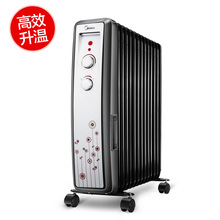 Free shipping Household electricity oil electric Electric Heaters Electric Heaters