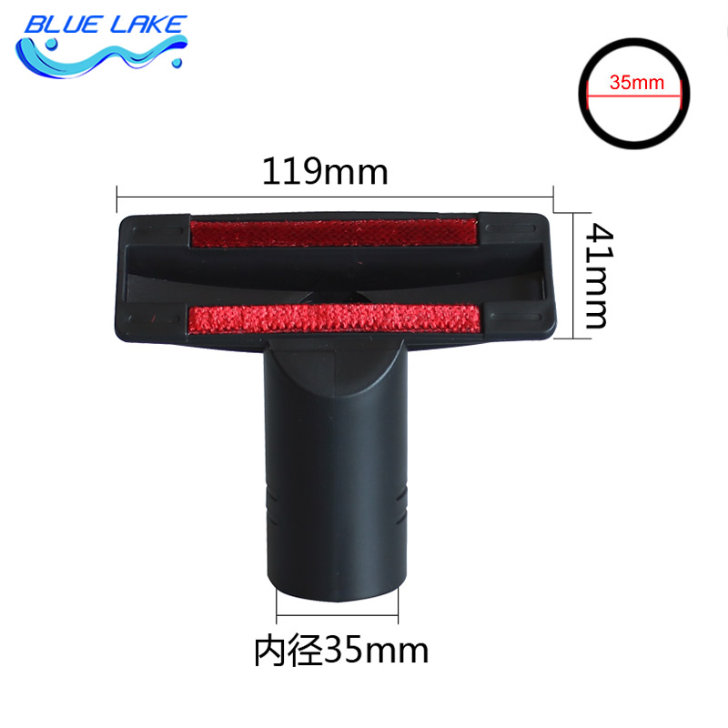 Anti-static Vacuum Cleaner  Curtain Sofa Bed Brush/Nozzle,suction Head,Economical And Practical,inner 35mm,vacuum Cleaner Parts