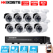 8CH 1080N DVR NVR HVR CCTV System 1.0MP Outdoor AHD Camera HD 1080N DVR Recorder Video Security Camera Surveillance System