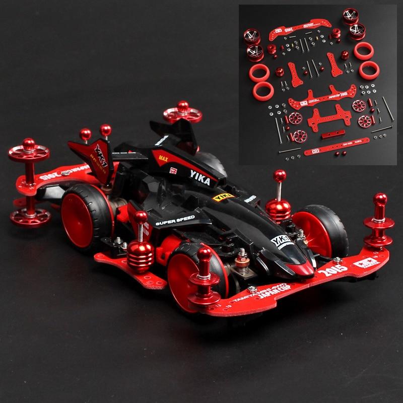 Yang Kai 4WD DIY Modification RC Cars FM MA/AR Chassis Tire Guide Wheel Hub Faucet Phoenix Tail For Tamiya Mini   Car Model