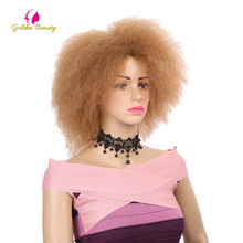 Golden Beauty Kinky Curly կարճ Afro Wigs 6inch Synthetic Wig For 90g կանանց համար