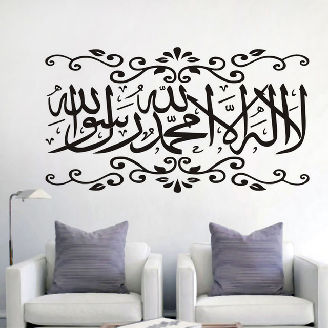 New Design Quote Wall Sticker Arabic Calligraphy Wall Decal Wallpaper Baby  Room Office Stickers Home Decoration