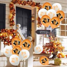 10pcs Latex Balloon Thanksgiving Maple Leaves Party Decoration Balloons Home Decor