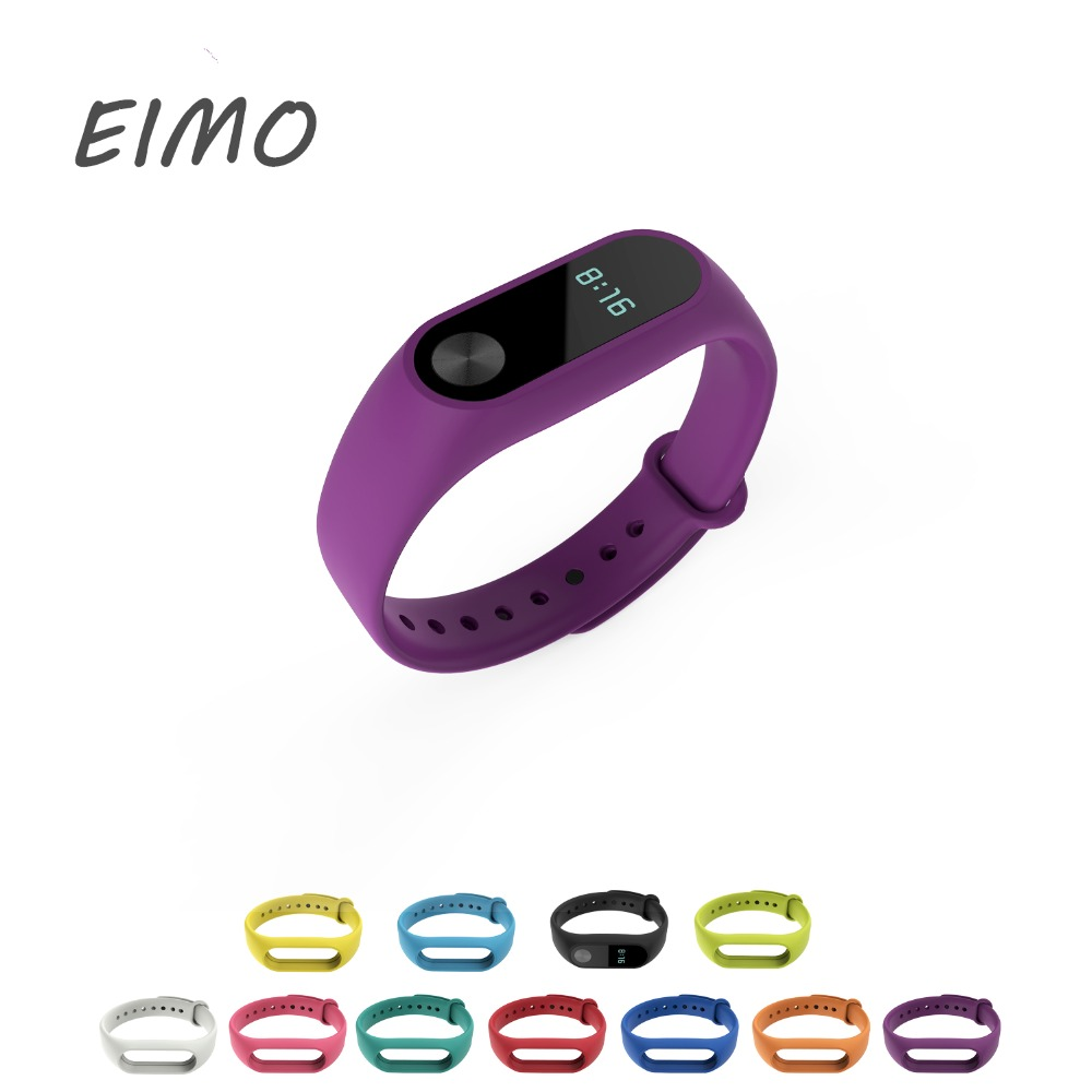 EIMO Silicone Wrist Bracelet For Xiaomi Mi Band 2 Strap Wristband Mi Band2 Sport Wrist Watch Band Smart Bracelet Accessories