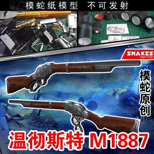 Building & Construction Toys Toys & Hobbies 1:1 Watchman Pioneer Death Hellfire Shotgun Paper Model Gun Weapons Firearms 3d Papercraft