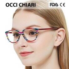 041bb9aa51 OCCI CHIARI Italia diseñador marco óptico gafas marco gafas para mujer Gafas  multicolor marco le dará una feliz fiesta NAGAR