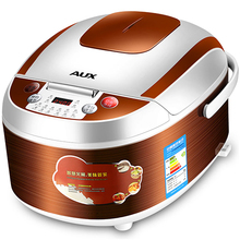 Home Smart 4L Rice cooker reservation Multifunctional Pot 5-6 people Free Shipping by DHL