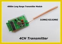 High Power Long Range Transmitter Module DC12V 4000m Transmitter Module Copper Antenna 315 433MHZ 4CH Button
