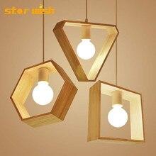 Star wish Nordic геометрический деревянный подвесной светильник держатель дизайн твердой древесины кухня обеденная Творческий hunging свет