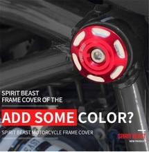 SPIRIT BEAST Key Cover Modification BN300 Ries Motorcycle Decoration Creative Motocross Lock