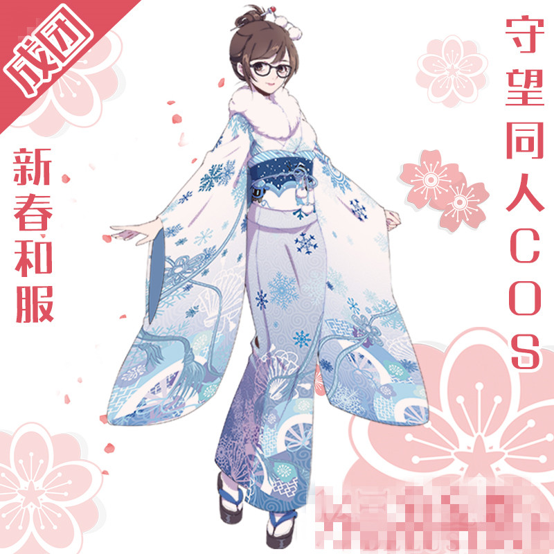 D VA /Mei New Year Kimono Cosplay Costume dva Song hana zhou meiling xiaomei cosplay costume 2