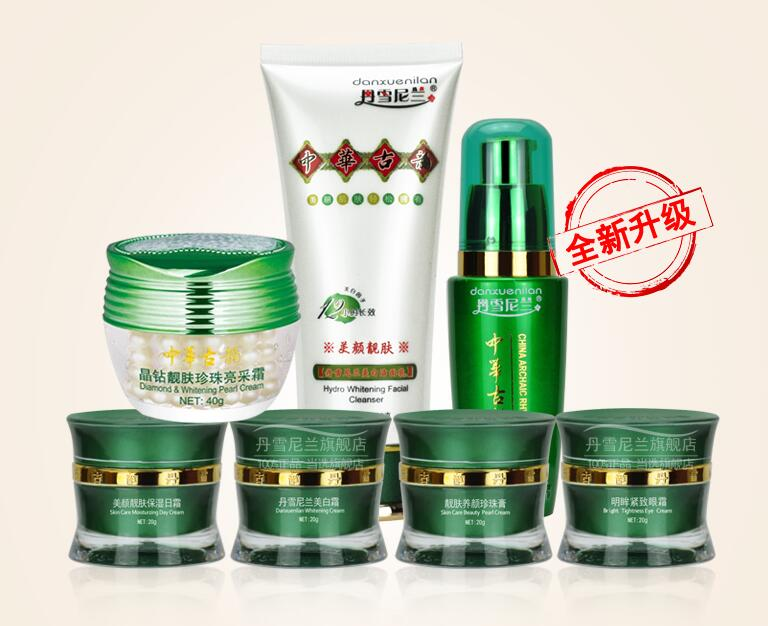 Danxuenilan spot removing blemish whitening cream 7pcs/ set Free shipping Whitening rejuvenation blemish cosmetics set
