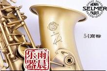 Antique Copper Simulation SAS-54 Selmer Alto Eb Saxophone,Scrub Scrub down E saxophone Alto saxophone