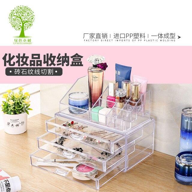 Storage Box Organizer Laminated Composite Dresser Desktop Cosmetics