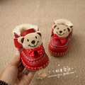 2016 New Fashion Genuine Leather Baby Shoes for Girls and Boys Cute Bear Baby Snow Boots Warm Toddler Shoes Kids Soft Sole