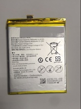 MATCHEASY 3.8V 4000mAh HB526379EBC For Huawei Enjoy 5 TIT-AL00 CL10 Battery