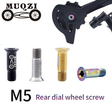 MUQZI Mountain Highway Fold Bicycle Titanium Alloy Dial Later Guide Wheel Screw Transmission Tension