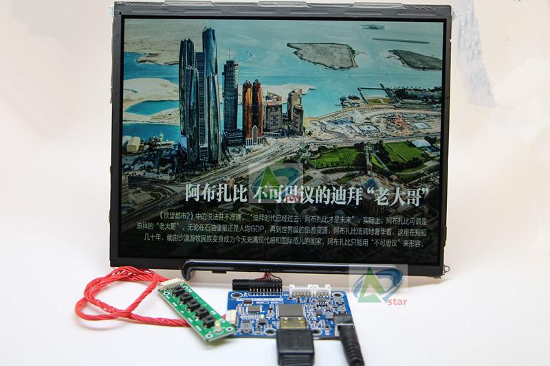 Prix pour HDMI + audio sortie + 9.7 pouces 2 k haute-définition LCD écran résolution physique 2048x1536 IPS panneau Moniteur w/Framboise Pi
