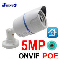 Poe Ip Camera 5MP Cctv Security Video Surveillance IPCam Infrared Home Outdoor Waterproof Night Vision CCTV Bullet Ip Camera POE