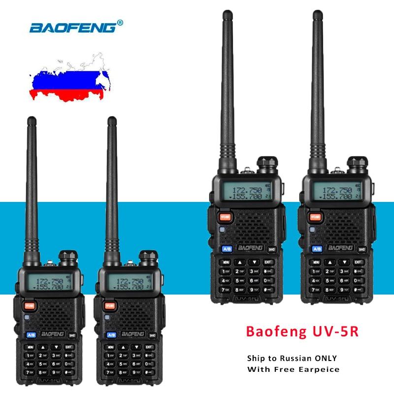 4 PCS de Portable BAOFENG UV-5R Radio (RUSSE SEULEMENT), 136-174 mhz/400-520 mhz Ham Radio, Baofeng Dual Band Two Way Radio