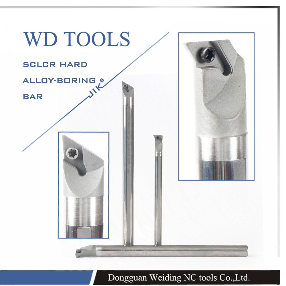 ФОТО C10M-SDXCR07 High Performance Tungsten Carbide Anti-vibration Boring Bar Shank