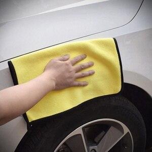 Image 4 - 2019 ขนาด 30*30CMผ้าเช็ดตัวไมโครไฟเบอร์ทำความสะอาดผ้าHemming Car Careผ้ารายละเอียดรถผ้าขนหนูสำหรับToyota
