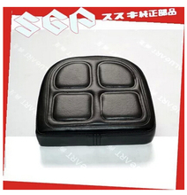 Special low For Suzuki GN250 cushion cushions free shipping