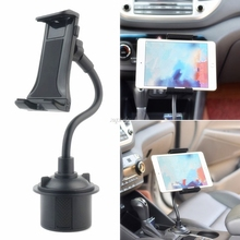"""Universal Adjustable Car Cup Holder Mount Cradle for iphone iPad Samsung Galaxy Xiaomi Huawei 3.5"""" 11"""" Cellphone Tablet Whosale"""