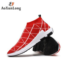 2017 New Men Casual Shoes Lace Up Shoes Solid Flats Men Mesh Brand Fashion Summer Autumn Shoes Breathable Man Zapatillas hombre