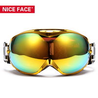2016 Plating Lens Ski Goggles Metal Frame NiceFace High Quality Snowboarding Eyewear Double Lens Protection Skiing