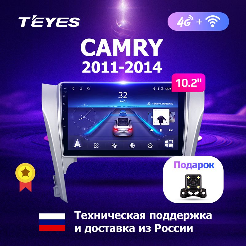 TEYES CC android car dvd gps multimedia player For Toyota Camry50 2012 car dvd navigation radio video audio player no car 2 din