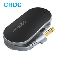 CRDC Mini Portable Bluetooth Transmitter Powerful Bluetooth 3 5mm A2DP Stereo Audio Music Adapter For Tablet