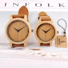 Женские кварцевые часы с бамбуковым ремешком и кожаным ремешком