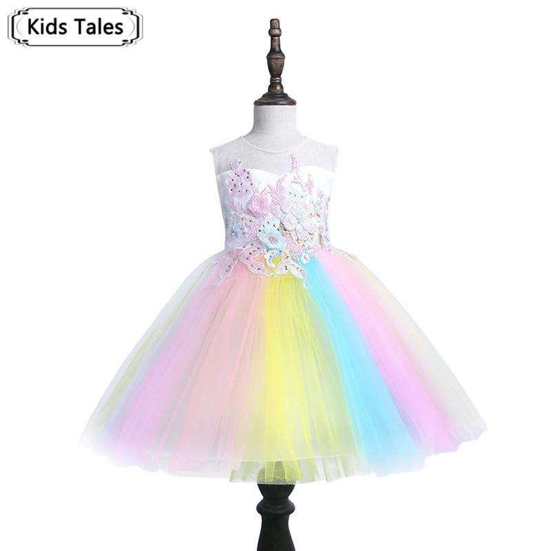 2019 Kids   Girls   Elegant Wedding   Flower     Girl     Dress   Princess Party Pageant Formal Long Sleeveless   Dresses   SQ428