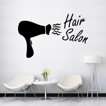 Delicate Hair Salon Decorative Sticker Waterproof Home Decor For Kids Rooms Home Decor Wall Decoration Sticker Decal цена и фото