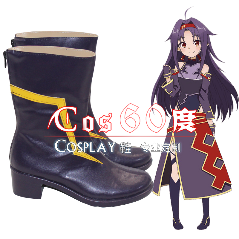 Épée Art En Ligne 2 Konno Yuuki Chaussures Anime Cosplay Bottes S008