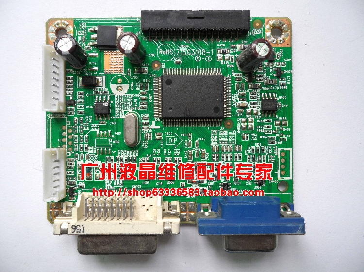 Free Shipping>Original 100% Tested Working 190SW9 190SW driver board send 715G3108-1 screen line free shipping original al1511 al1515 driver board driver board 715l1150 1 ace 100% tested working