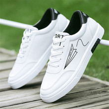 Men's Vulcanize Shoes Lace-up Fashion men Casual shoes Spring Autumn Flat Casual Shoes Male Sneakers Leather Shoes Anti-Skid new men s vulcanize shoes lace up fashion men casual shoes spring autumn flat casual shoes male sneakers leather shoes anti skid new