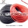 Силиконовый Кабель 1 м Красный + 1 м Черный Кремний Провода 6AWG 7AWG 10AWG 12AWG 14AWG 16AWG 24AWG 26AWG Жаропрочных силиконовый Гель Жильный Кабель