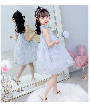 Big Girls Princess Cheongsam Bow Dress With Bag Children New Fashion Dresses 1.3kg#68