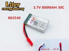 3.7 V 800 mAH Bateria Lipo Para 509 W DFDF161 helicóptero de controle Remoto 3.7 V 800 mAH 3.7 bateria Lipo JST plug MX2.0 plug 802540 30C