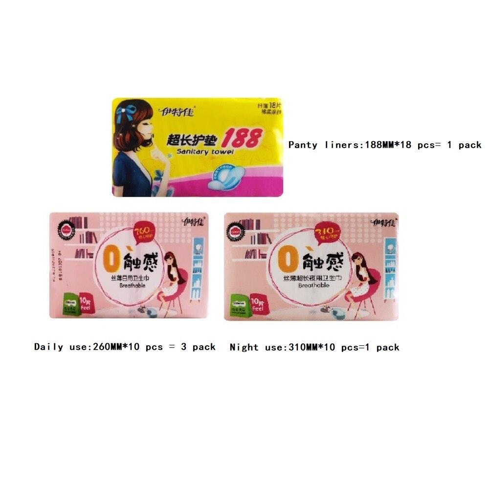 5pack/lot sanitary pads menstrual pads feminine hygiene product women sanitary napkin for women's strip