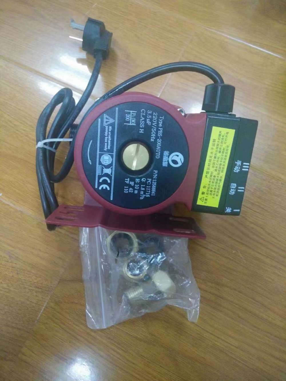 reorder rate up to 80% booster pump for hot water made in china household water pressure booster pump small watyer booster pump reorder rate up to 80