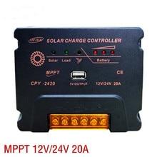 24 שעה פלט 12V24V 20A MPPT שמש כוח דור מערכת בקר באופן אוטומטי לזהות סוללה מתח USB5V1A