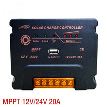 24 hour output 12V24V 20A MPPT Solar  Power generation system controller  Automatically identify battery voltage  USB5V1A