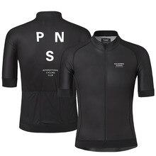 Pro Team PNS, летняя велосипедная футболка с коротким рукавом для мужчин, быстросохнущая велосипедная одежда для горного велосипеда, силиконовая Нескользящая одежда