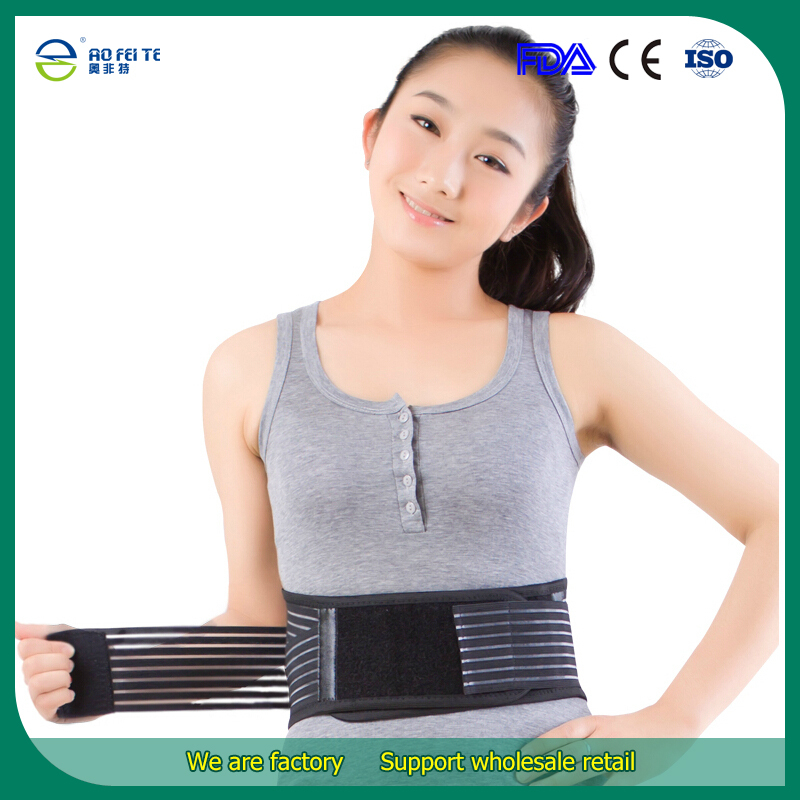Tourmaline Adjustable Self-heating Lower Pain Relief Magnetic Therapy Back Waist Support Lumbar Brace Belt Double Pull Strap